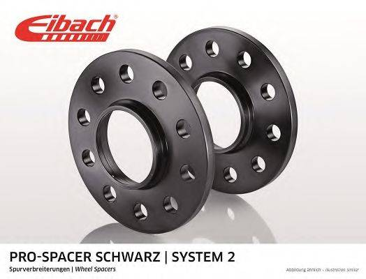 EIBACH S90215001B Расширение колеи