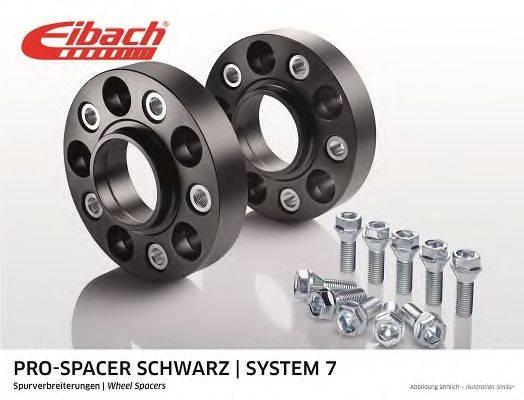 EIBACH S90720010B Расширение колеи
