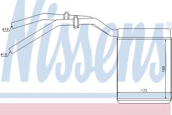 NISSENS 71770 Теплообменник, отопление салона