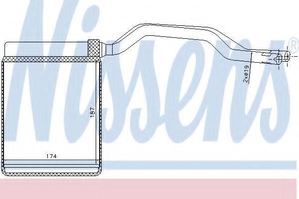 NISSENS 71777 Теплообменник, отопление салона