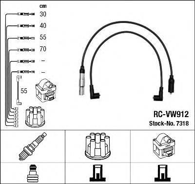 Комплект проводов зажигания NGK 7318