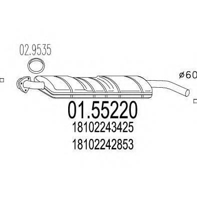 MTS 0155220 Средний глушитель выхлопных газов