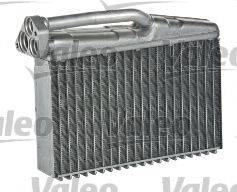 VALEO 715305 Теплообменник, отопление салона