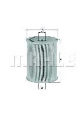 MAHLE ORIGINAL KX231D Топливный фильтр