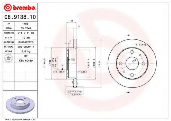 BRECO BS7642 Тормозной диск