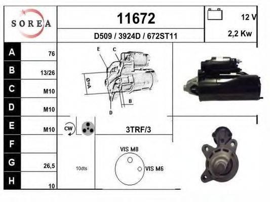 EAI 11672 Стартер