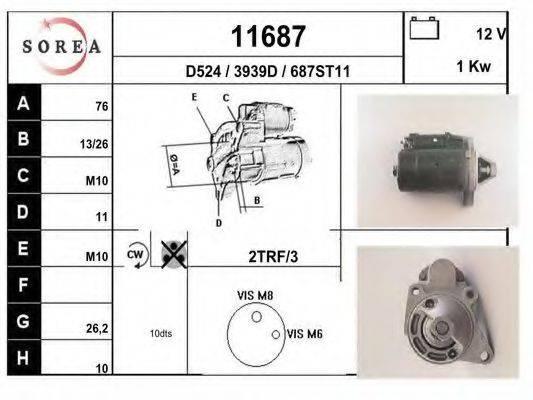 EAI 11687 Стартер