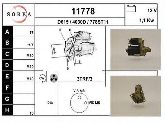EAI 11778 Стартер