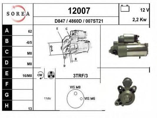 EAI 12007 Стартер