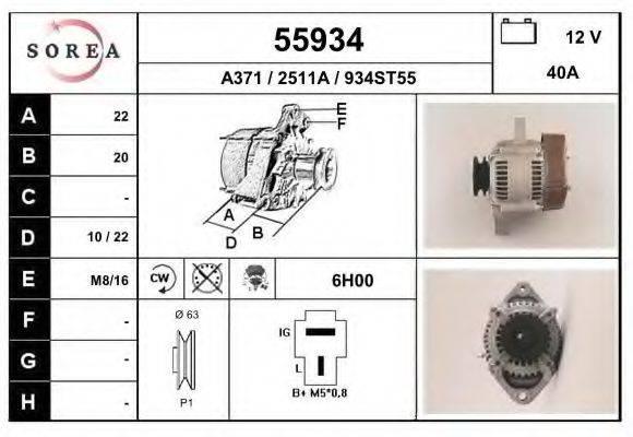 EAI 55934 Генератор
