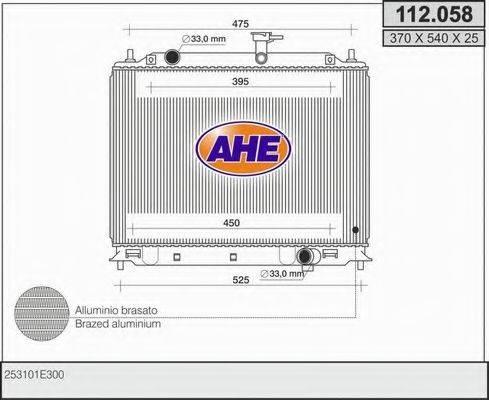 AHE 112058 Радиатор, охлаждение двигателя