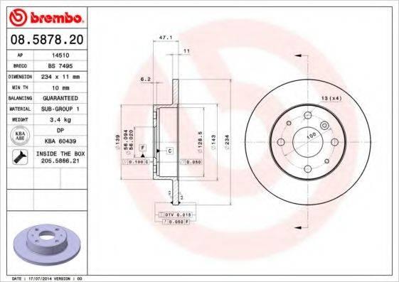 BREMBO 08587820 Тормозной диск