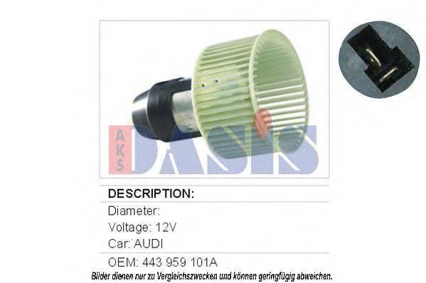 AKS DASIS 048011N Вентилятор салона