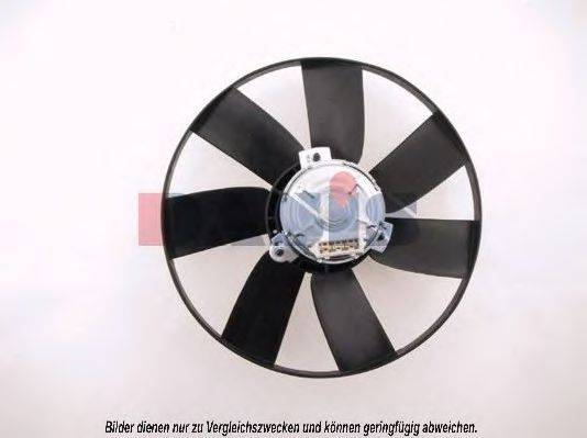 AKS DASIS 048160N Вентилятор, охлаждение двигателя