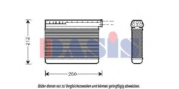 AKS DASIS 059160N Теплообменник, отопление салона