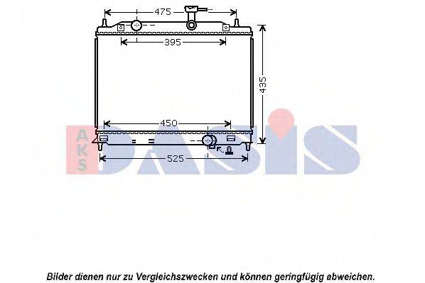 AKS DASIS 560036N Радиатор, охлаждение двигателя