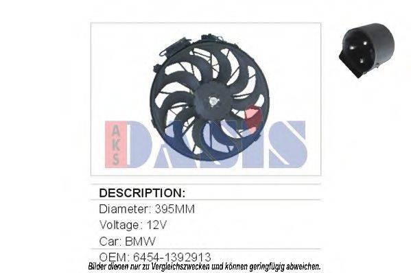 AKS DASIS 870490N Вентилятор, охлаждение двигателя