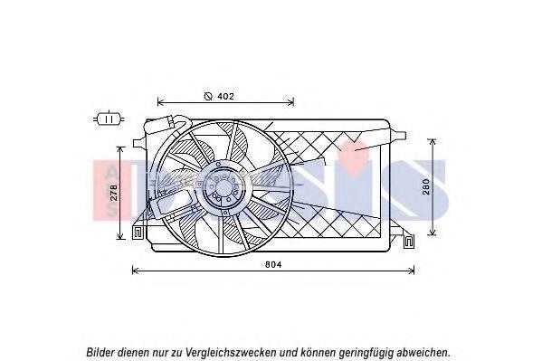 AKS DASIS 098127N Вентилятор, охлаждение двигателя