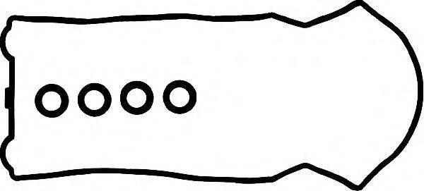 Комплект прокладок, крышка головки цилиндра GLASER V31937-00