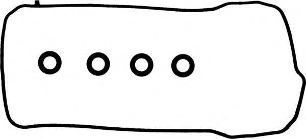 Комплект прокладок, крышка головки цилиндра GLASER V38278-00