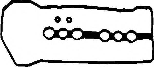 Комплект прокладок, крышка головки цилиндра GLASER V37974-00